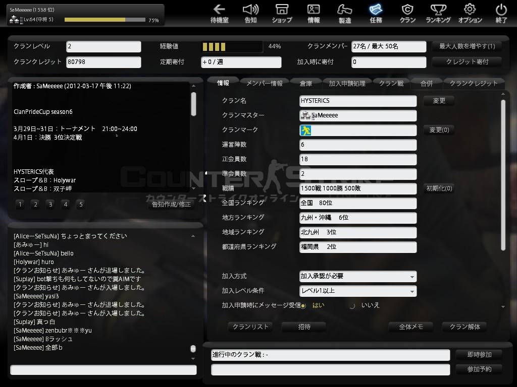 Snapshot_20120327_2156070.jpg