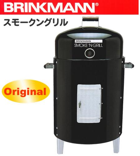 brinkman_sub1_convert_20110524083857.jpg