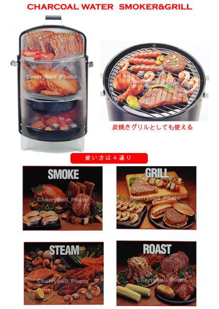 smoke11_convert_20110524084035.jpg