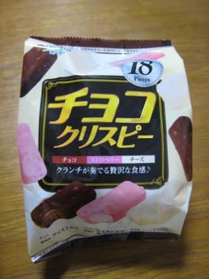 チョコクリスピー18個入