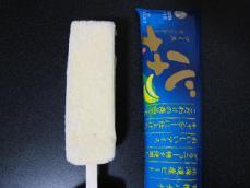 バナナアイスキャンデー