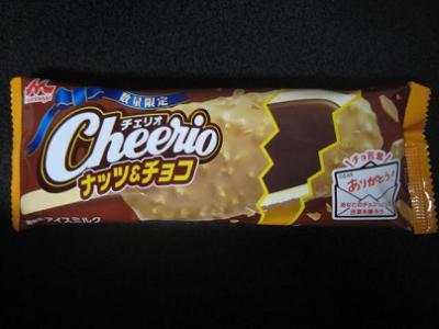 チェリオナッツ&チョコ