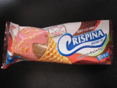 クリスピーナストロベリーチョコ&チョコ