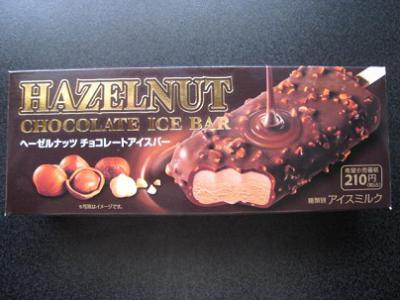 ヘーゼルナッツチョコレートアイスバー