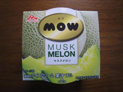 MOWマスクメロン