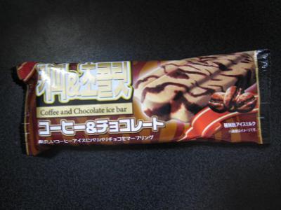 コーヒー&チョコレートアイスバー