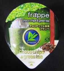 チョコチップ&抹茶フラッペ
