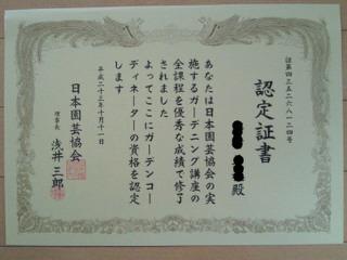 201110141503000.jpg
