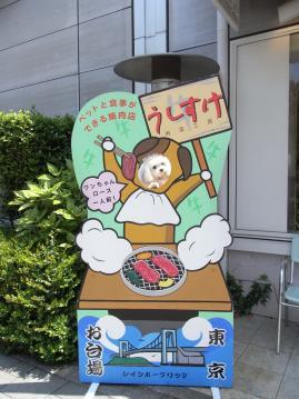 daiba1.jpg
