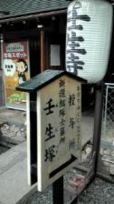 2010071802.jpg