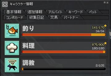 11_10_3_2.jpg