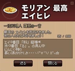 11_10_4_2.jpg