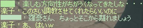 11_9_21_1.jpg