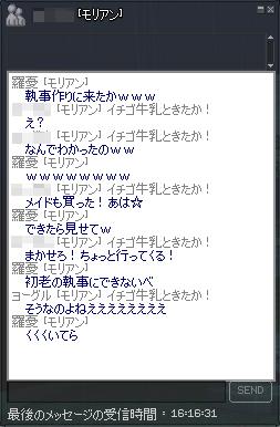 11_9_22_3.jpg