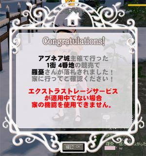 11_9_26_2.jpg