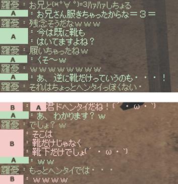11_9_26_3.jpg