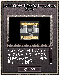 11_9_26_4.jpg