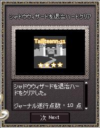 11_9_26_5.jpg