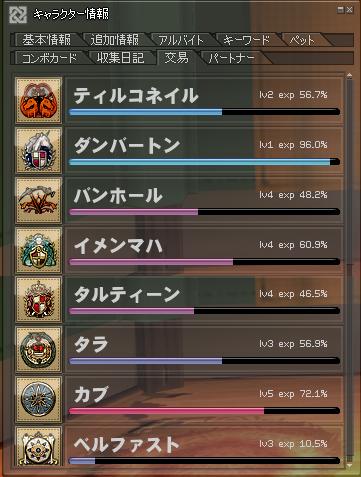 11_9_29_5.jpg