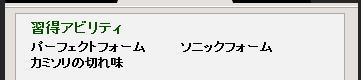 ジョイフル3