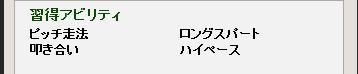 ボーカルアビ