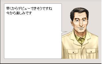 スッポンコメ2