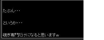 新潟メール3