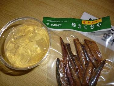 2011.12.28_29 利島 006.JPG