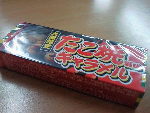たこ焼き風味キャラメル