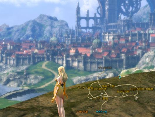 TERA_ScreenShot_20110825_01.jpg