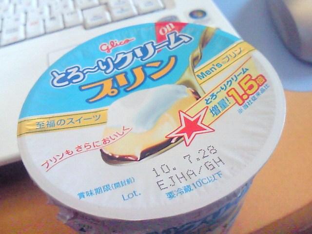 とろ~りクリームonプリン