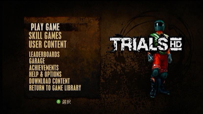 trialsHD.jpg