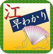 gou_icon.jpg