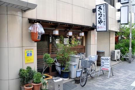 2013_0514_006.jpg