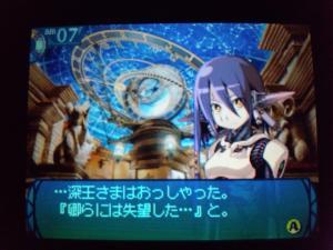 SH3D0389_convert_20110320165601.jpg