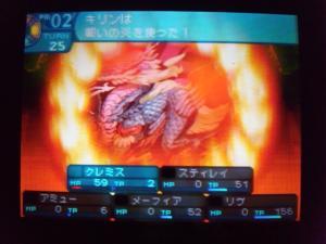 SH3D0445_convert_20110411042409.jpg
