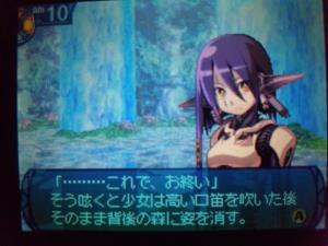 SH3D0491_convert_20110411043244.jpg