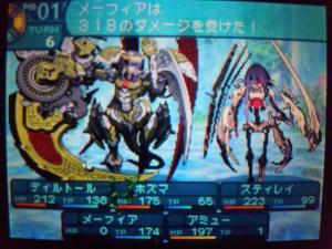 SH3D0524_convert_20110419231506.jpg