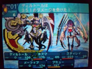 SH3D0525_convert_20110419231557.jpg