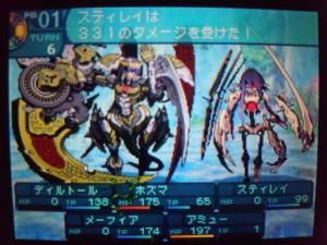 SH3D0526_convert_20110419231610.jpg