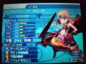 SH3D0541_convert_20110419231956.jpg