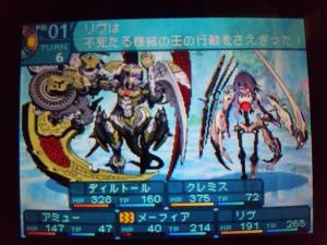 SH3D0547_convert_20110419232203.jpg