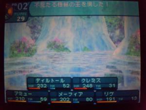 SH3D0554_convert_20110419232324.jpg