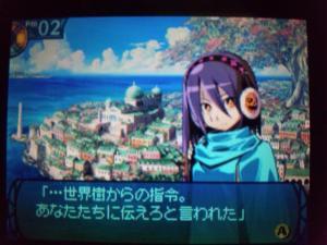SH3D0557_convert_20110419232356.jpg