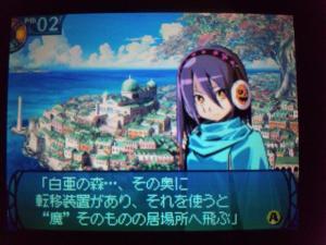 SH3D0558_convert_20110419232426.jpg