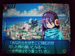 SH3D0559_convert_20110419232439.jpg