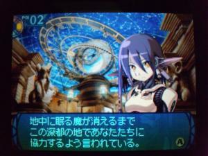 SH3D0562_convert_20110419232507.jpg