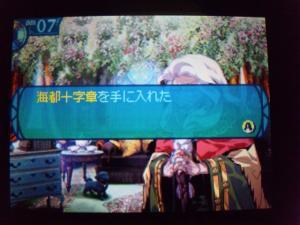 SH3D0571_convert_20110419232746.jpg