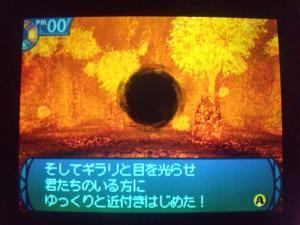SH3D0591_convert_20110810182929.jpg