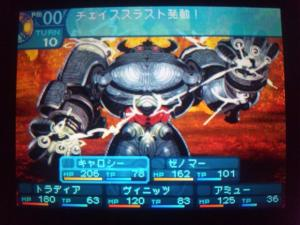 SH3D0593_convert_20110810183032.jpg